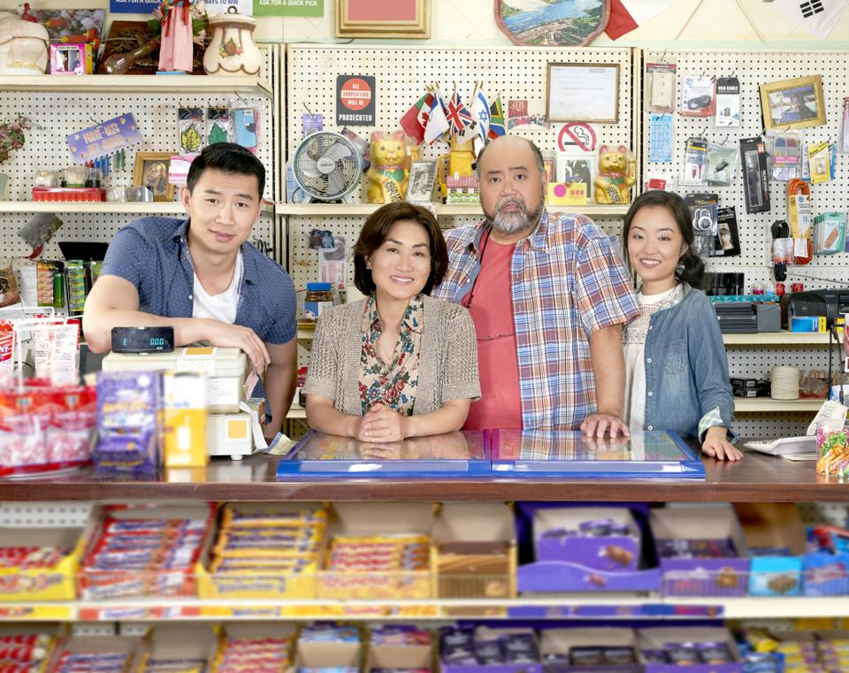 960px version of 'Kim's Convenience'