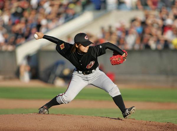 Japanese female pitcher Eri Yoshida