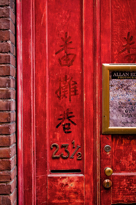 Tin fan alley door