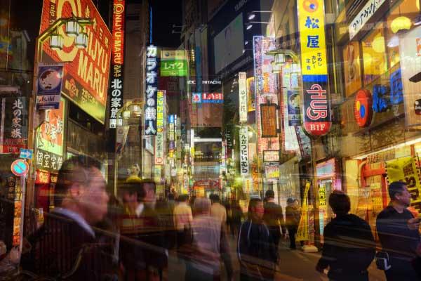 TokyoOverload_600px.jpg