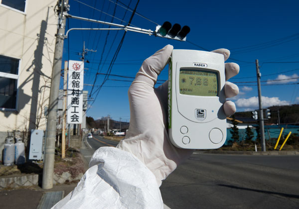 Greenpeace protests nuclear energy at Fukushima, Japan, 2011