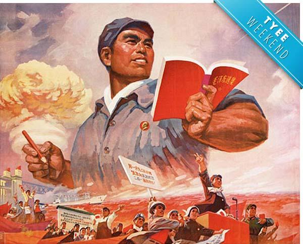 chinese-propaganda1971.jpg