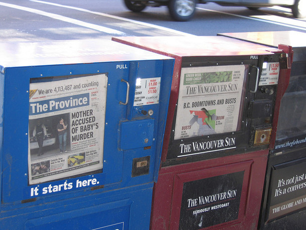 The Province and Vancouver Sun boxes