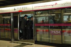 Beijing Subway Platform