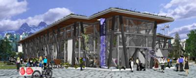 Artist's rendering of the New City Market