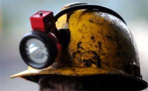 Coal mining helmet