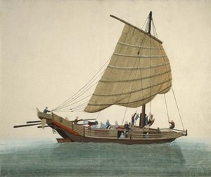 A Chinese ship