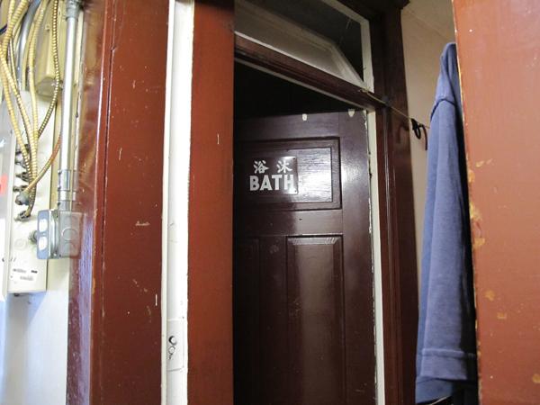 Bathroom at the May Wah