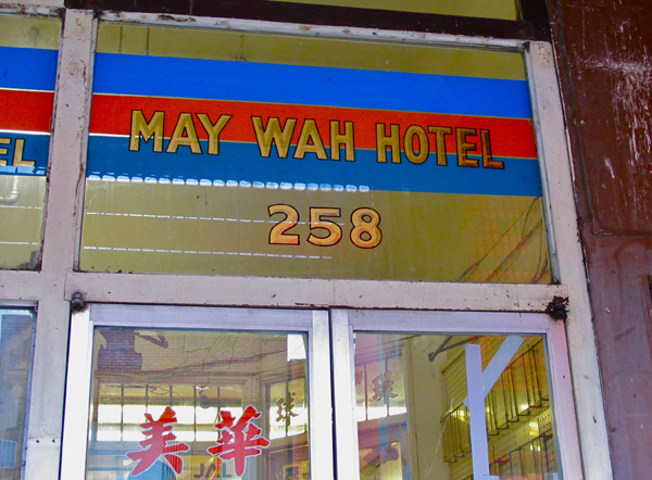 Front door of the May Wah