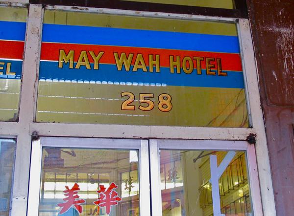 Front door of the May Wah