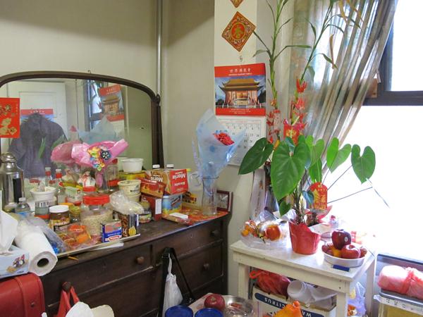 Gai Li Lin's room