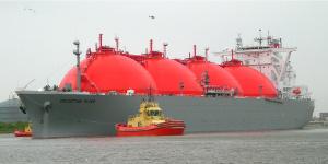 Exxon Mobil ship