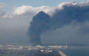 Explosion of Fukushima nuclear facility