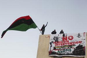Libyan Protestors
