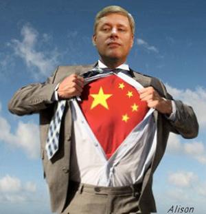 Stephen Harper as Chinese Superman