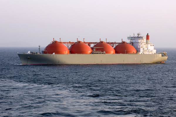 Liquified natural gas carrier