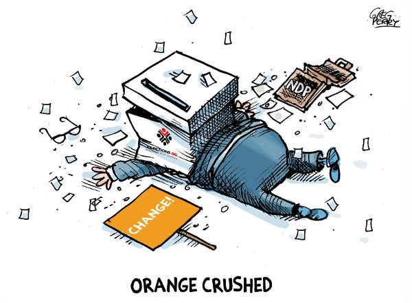 Orange-Crushed.jpg