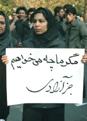 Iranian woman (in burqua) with placard